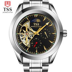 TSS天思全自动机械表镂空精钢男士手表日月星辰六针夜光时尚腕表