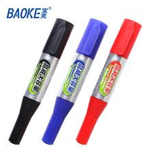 宝克记号笔2905晶威大容量油性笔仓库物流快递双头大头笔标记笔黑