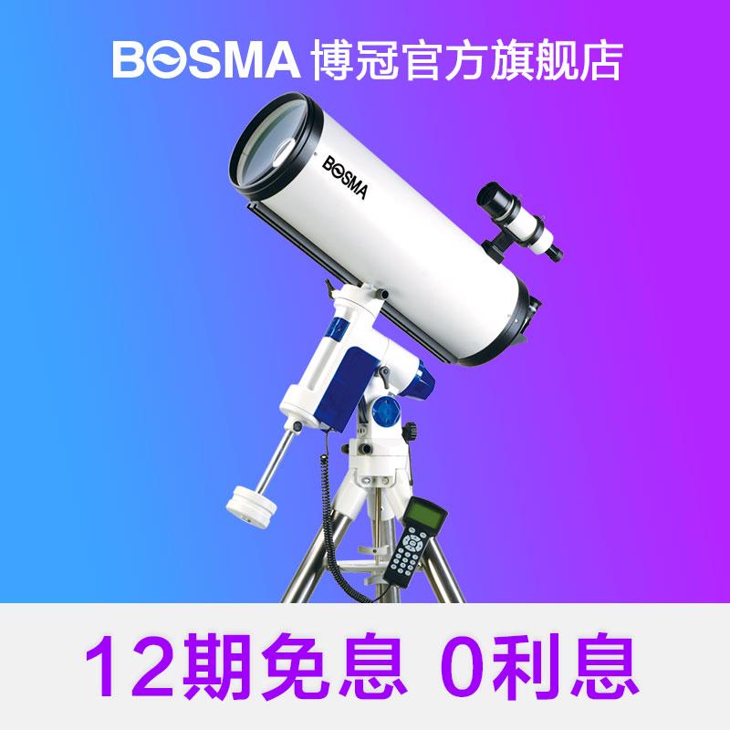 电动望远镜