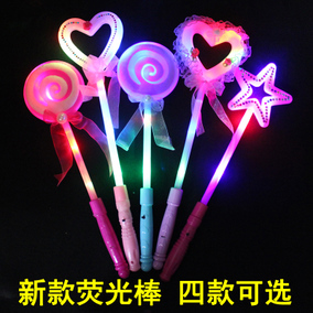 五角星荧光棒演唱会晚会助威道具棒棒糖电子发光棒大号心形荧光棒
