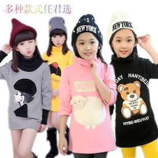 2016女童装秋冬季纯棉打底衫保暖内衣中长款加绒加厚高领长袖T恤