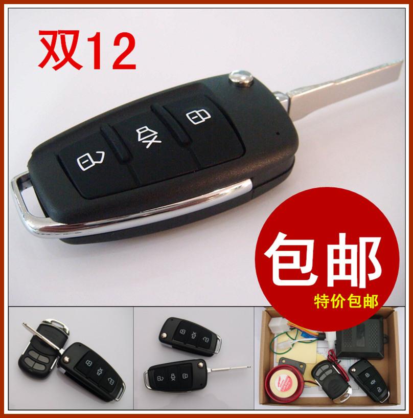 Ключи для мотоцикла Артикул 18393755625