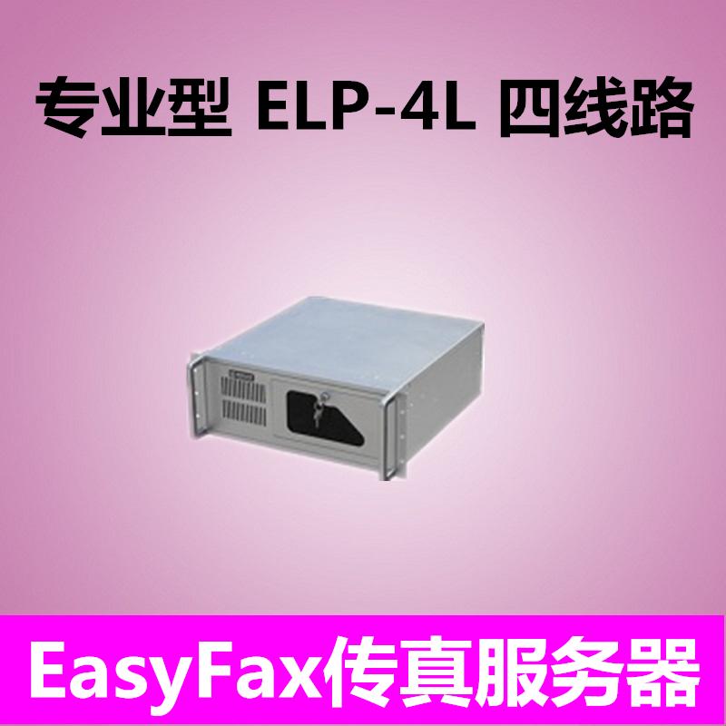 Услуги приема и отправки факсов Артикул 44185527156