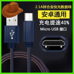 华为G520数据线 G525充电线器G510直充T8951D安卓连接线高速 加长