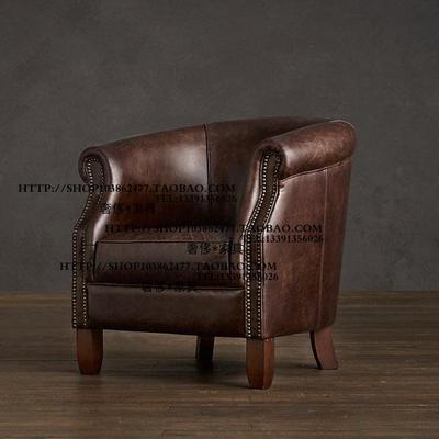 法国复古怀旧法式美式欧式油蜡皮单人位休闲沙发椅洽谈椅家具定制旗舰店网址