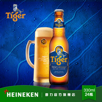 全麦原浆鲜啤酒青岛特产生啤扎啤桶6升1.5青岛崂迈原浆啤酒