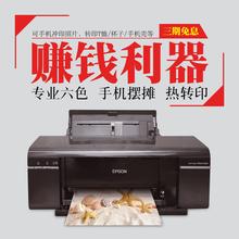 爱普生R330手机照片打印机蓝牙摆摊赚钱神器一元一张热转印t恤