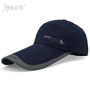 男凉帽防晒帽包邮