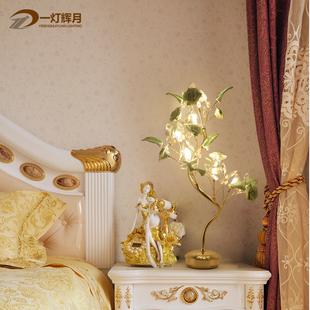 卧室床头个性装饰创意led台灯婚庆陶瓷花台灯后现代简约水晶台灯
