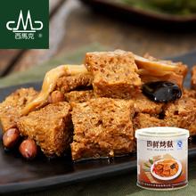 西马克四鲜烤麸罐头零食小吃豆干制品素食素肉鲜甜280g