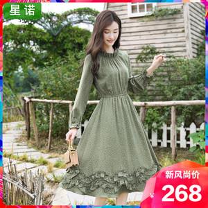 小清新绿色波点雪纺连衣裙女秋冬2020秋装新款长袖文艺裙子长裙仙