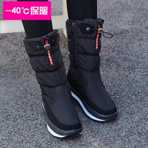 冬季雪地靴女高筒加绒加厚底棉鞋保暖中筒户外防水防滑加绒长靴子