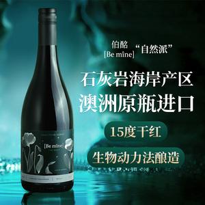 干红葡萄酒红酒整箱澳洲原瓶进口红葡萄酒澳大利亚赤霞珠单支15度
