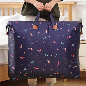 牛津布防水加厚收纳袋装被子衣物整理袋大号编织袋打包搬家行李袋