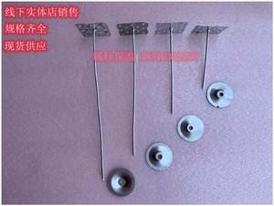 铝制保温钉风管玻璃棉保温钉铝钉岩棉钉5cm7cm外墙保温钉空调