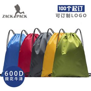 zackpack运动防水牛津布束口袋定制印LOGO双肩包拉抽绳男女小背包