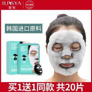 ILISYA氨基酸呼吸泡泡面膜女黑竹炭深层清洁毛孔提亮补水保湿10片