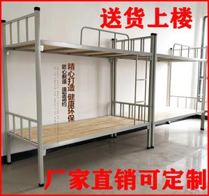 高低床爬梯钢架拖床女上下铺沈阳东北学生高底床简易托管双人加粗