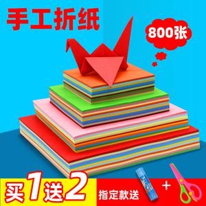 彩色A4纸千纸鹤折纸材料正方形幼儿园DIY手工彩纸15*15cm方形剪纸20色彩色卡纸硬卡纸 儿童手工纸