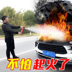 车载灭火器车用水基私家车小型便携车内汽车家用小车轿车消防器材