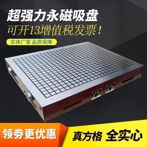 方格子超强力永磁吸盘CNC加工中心磁盘电脑锣数控铣床雕刻机磁台