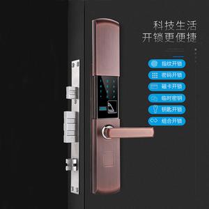 全自动滑盖智能密码锁防盗门电子锁家用门锁通用型十大品牌指纹锁