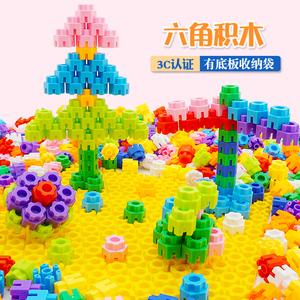 桌面玩具儿童宝宝启蒙六角积木拼装拼插7塑料3-6岁幼儿园益智动手