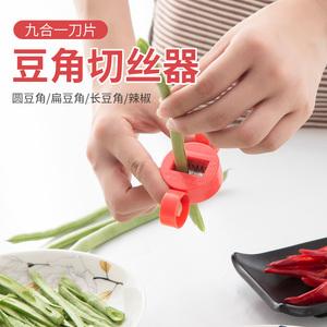 豆角切丝器家用芸豆拉丝插豇豆剪切豆角丝神器厨房多功能切菜工具