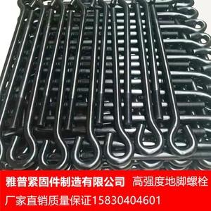 高强度地脚螺栓8.8级地脚丝10.9级高强预埋螺杆12.9级地脚螺丝