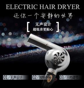 3米线理发店发廊美发店专业无声静音定型电吹风机老式吹塑膜风筒