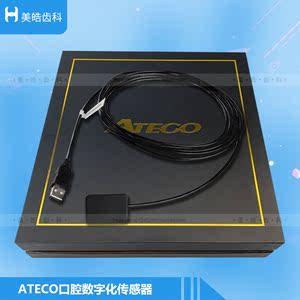 牙科传感器 ATECO传感器 牙片机成像系统 牙科拍片机影像系统