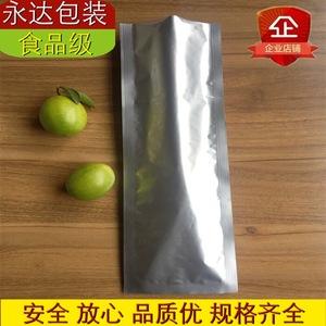 20*85cm 200*850mm纯铝箔袋  食品 铝膜塑料真空 复合包装袋 定做
