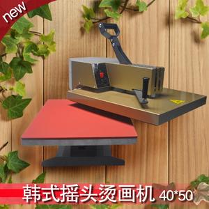 厂家直销韩式土豪金色摇头烫画机4050热转印设备