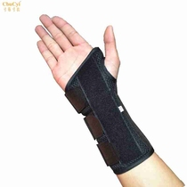 Japanese purchase of carpal wrist medicine fixed wrist closed fixation splint fracture bracket savings with radial sprain zone