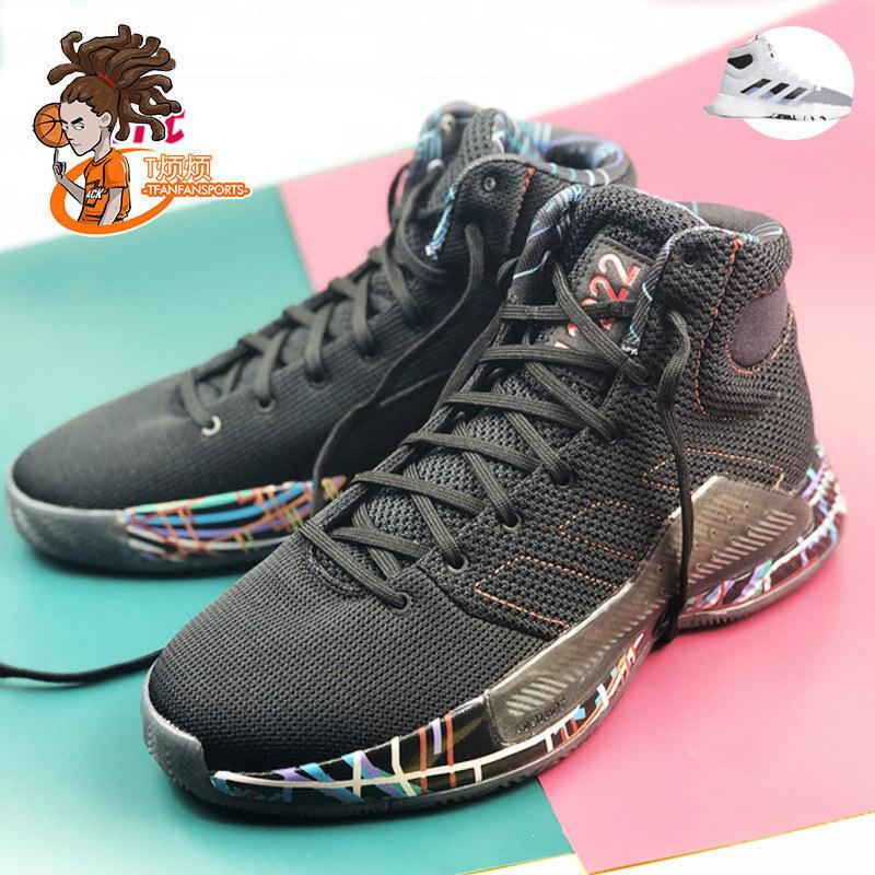 Adidas Pro Bounce 阿迪达斯2019新款男子实战耐磨篮球鞋G27764