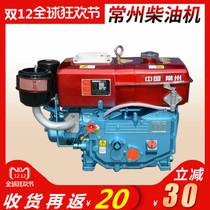 单缸柴油机常州175R180小型6 8匹马力水冷发动机拖拉机农用电启动