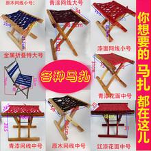 实木马扎折叠椅子便携钓鱼画凳子山东槐枣木田园户外靠背儿童小椅