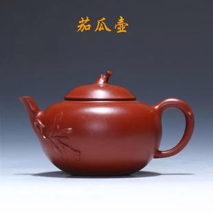 宜兴紫砂壶名家全手工正品茶壶茶具柯俊芬 原矿大红袍朱泥 茄瓜壶