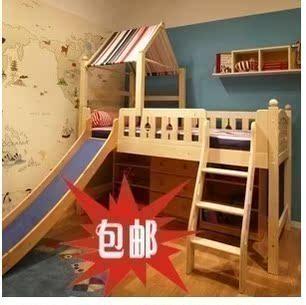 松木家具儿童床品牌巨惠