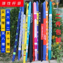 高弹力伸缩杆袋长节手杆护竿套鱼竿加厚布袋长节竿防划痕竿袋