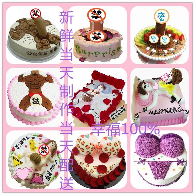 深圳内衣蛋糕