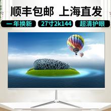 显示器19英寸24曲面2k27寸液晶ips屏22台式电脑20hdmi办公监控17图片