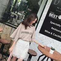 修身羽毛短裙