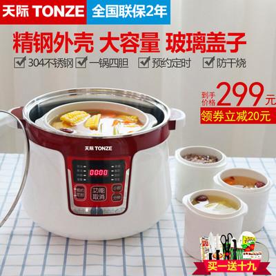不锈钢电炖锅炖汤锅