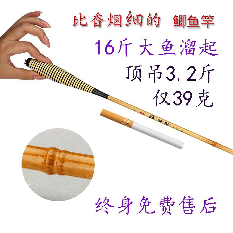 台湾台钓竿鱼竿