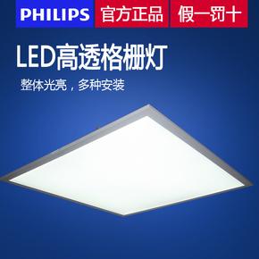飞利浦格栅灯led嵌入式平板灯办公室灯盘格栅 600x600薄款RC091V