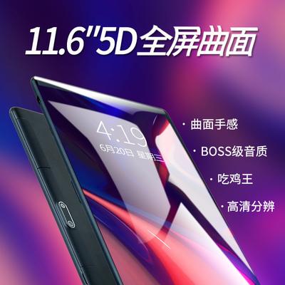 博智星 M5超薄平板电脑安卓12寸手机通话智能全网通4G二合一10高清三星屏送小米电源游戏吃鸡2018新款曲面屏