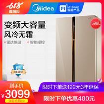 芭蕾白租房宿舍升节能小型双门冰箱家用118118KA9BCDTCL