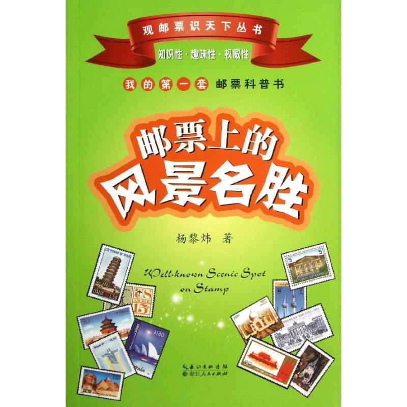 Другие марки / бумаги Артикул 22092703330
