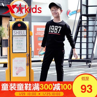 特步童装 男童秋装休闲运动套装儿童衣服中小童男孩两件套内搭
